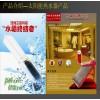 清大正方太阳能2012全国财富招商会议