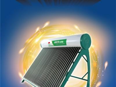 上海雨露雪智能新一代会看天气的太阳能热水器 年底促销