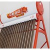 中科合臣【新】太阳能热水器