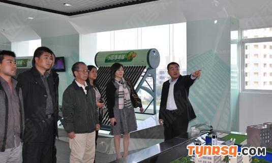四季沐歌城市热水银行海口店开业