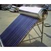 亿家人太阳能,无需代理费零风险