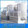 商用空气源热泵机组