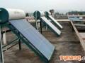 """太阳能热水器已成""""昨日"""",五大弊端逼迫经销商要""""反水""""转型!"""