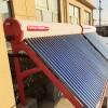 太阳能采暖家用屋顶式一体采暖设备真空管集热热水采暖机