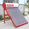太阳能热水器家用屋顶太阳能农村紧凑式真空管太阳能